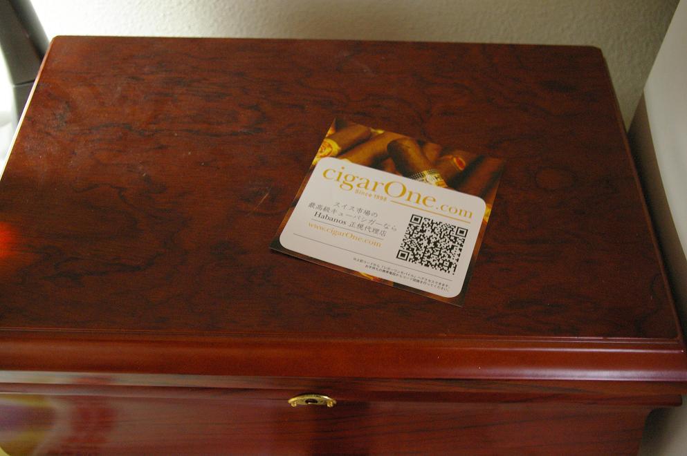 cigarone.comイメージ2