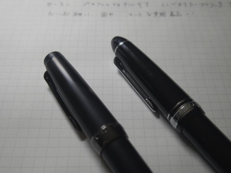 セーラー・プロギア・インペリアルブラック・イメージ4