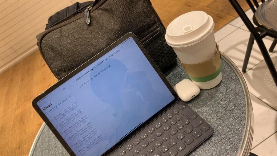 カフェでのiPad Proでのブログイメージ